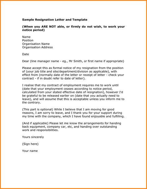 Letter Of Resignation resignation letter great positive resignation letter