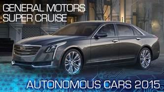 Cadillac Cruise Cadillac Cruise Luxury Car World Top Updates