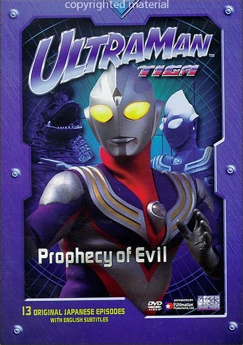 film ultraman tiga ultraman tiga the prophesy dvd 1996 dvd empire