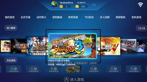cara mod game di android work cara main game xbox 360 di android cara main