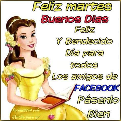 imagenes gratis de feliz martes para facebook feliz martes buenos d 237 as feliz y bendecido d 237 a para