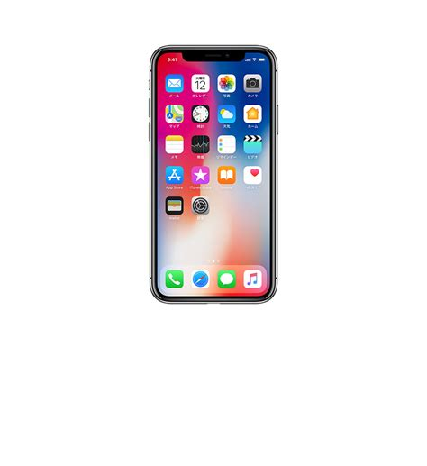 iphone x product iphone x iphone au