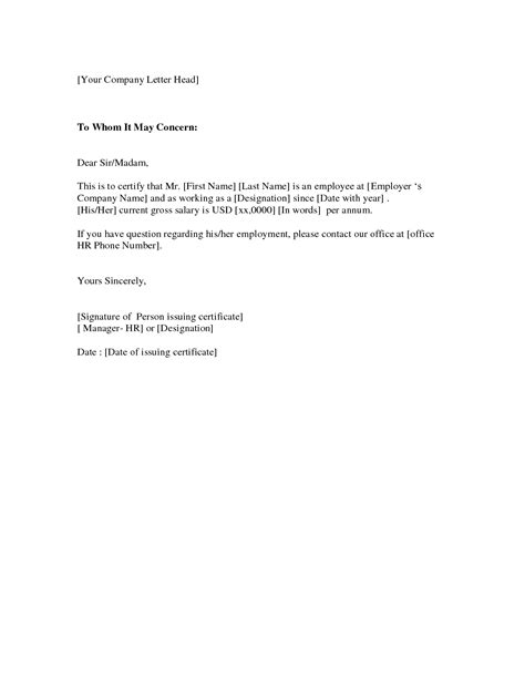 Employee Advance Payment Request Letter salary advance request letter word format pay