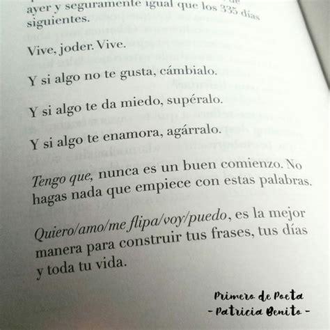 imagenes de amor tumblr frases en español tumblr frases de amor en espanol image 4032933 by