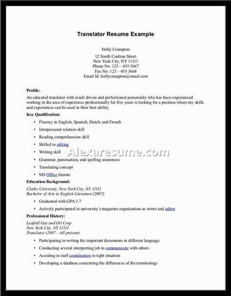 exle resume an exle resume 28 images exle of resume for best