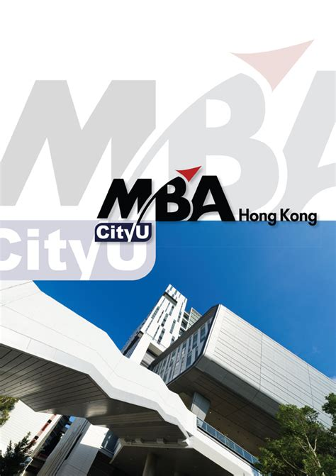 Mba Hk Part Time by Brochure Newsletter Mba Cityu