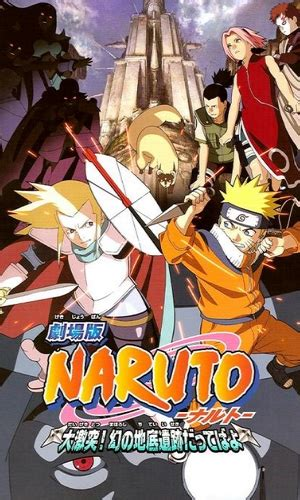 naruto the movie legend of the stone of gelel wikipedia naruto the movie 2 legend of the stone of gelel