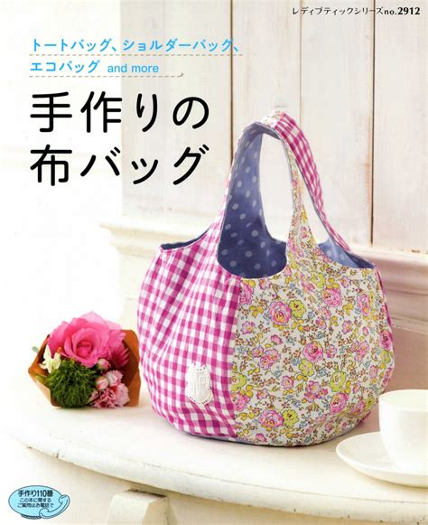 Handmade Cloth Bags - handmade japanese cloth bag in kawaii japan