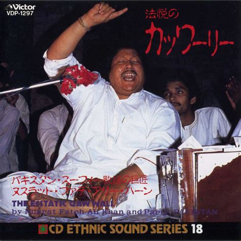 download free mp3 qawwali nusrat fateh ali khan the ecstatic qawwali nusrat fateh ali khan mp3 buy full