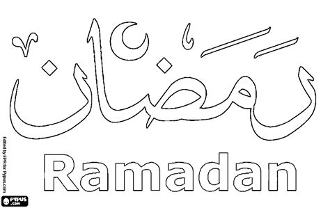 coloring pages for ramadan ramadan mubarak coloring pages getcoloringpages