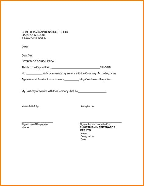 Employee Resignation Letter To Hr Resignation Letter To A Company Resume Cv Cover Letter