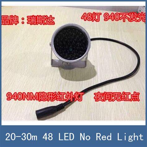 headl red light night vision online kopen wholesale onzichtbare ir uit china