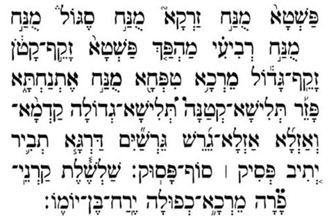 the torah hebrew transliteration and translation in 3 line segments the 5 books of the bible with hebrew transliteration translation in 3 line format line by line books torah reading trop ta amim the musical cantillation