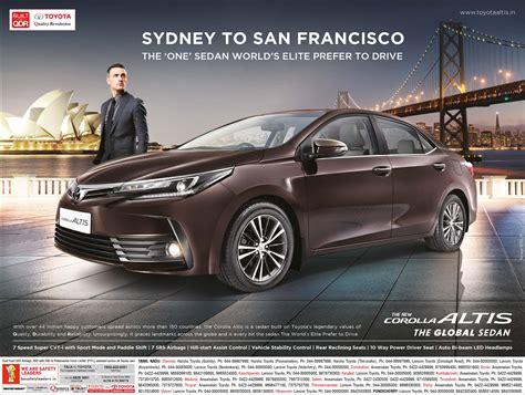 car ads 2017 2017 car ads automotive
