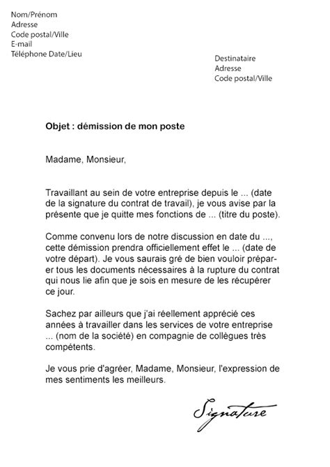 Exemple De Lettre De Motivation Québec lettre de demission qc application letter
