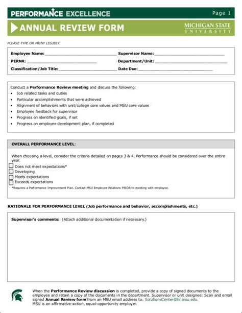 The Purpose Of Employee Evaluation Sle Templates Annual Employee Review Template
