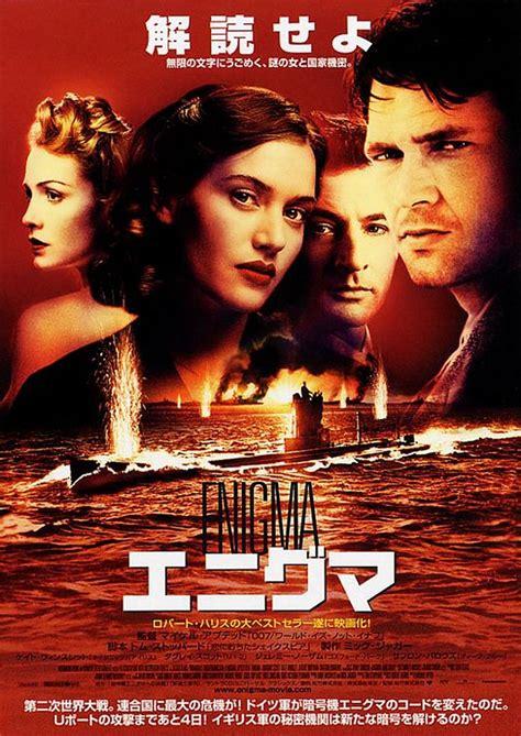 film enigma dvd enigma das geheimnis dvd oder blu ray leihen