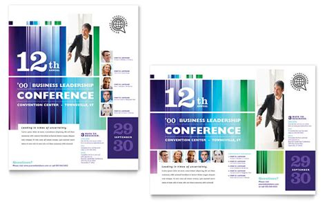professional poster design templates business leadership conference poster template design
