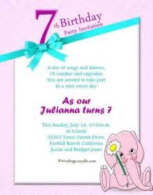 7th birthday invitation wording a birthday cake