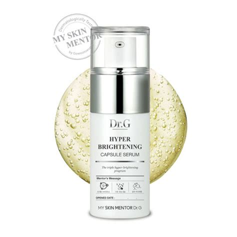 Dr G Hyper Brightening 50ml dr g hyper brightening capsule serum dr g essence and