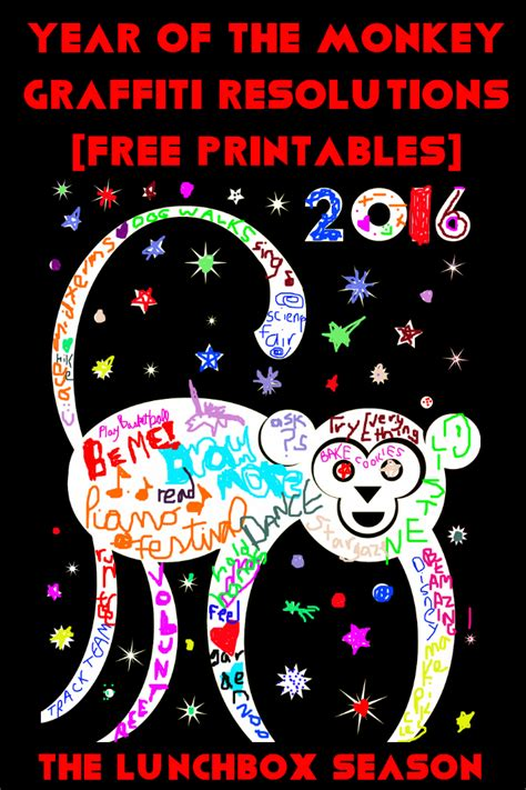 new year 2016 year of the monkey printables year of the monkey graffiti resolutions free printables