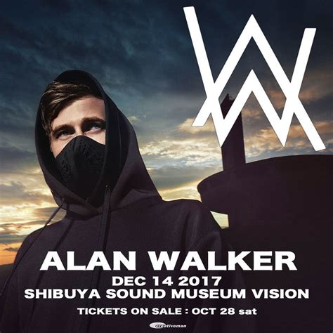 alan walker lonely together alan walkerがaviciiの最新曲をリミックス tokyoedm