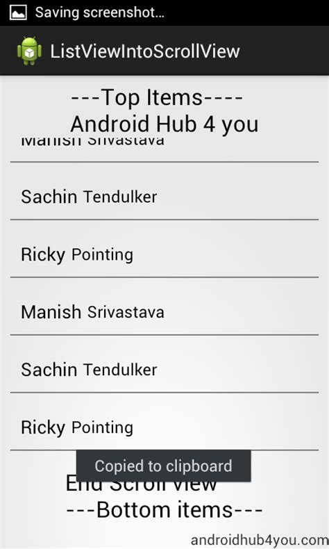 layoutinflater en android android hub 4 you the free android programming tutorial