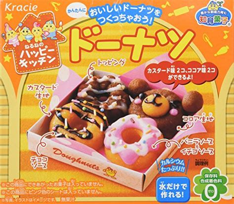 Kracie Poppin Donut candysumo the top 100 japanese candies and snacks