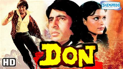 Don {HD} - Amitabh Bachchan - Zeenat Aman - Superhit Old ...