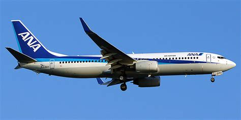 nippon airways reservations flights cheap airline tickets airlines