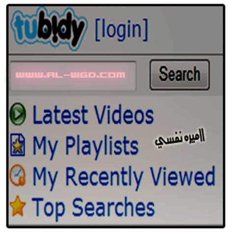 tubidy moviles videos youth insider mag 03 01 2012 04 01 2012