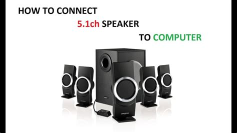 connect  speakers    computer hd youtube
