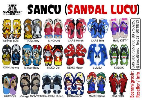 Sancu Sandal Lucu Monyet Coklat 301 moved permanently