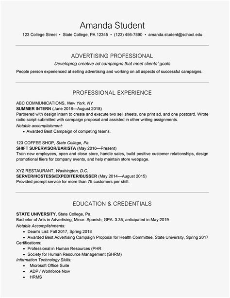 sample resume for teenager with no work experience buckey us