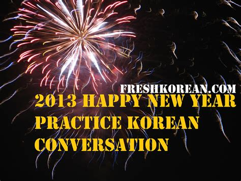 happy new year in korean extended happy new year practice korean conversation free