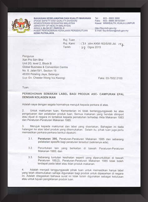 Confirmation Letter Malaysia Biogreen Science En