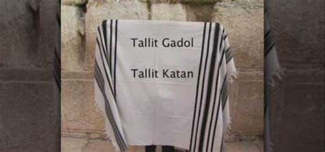 jewish prayer for going to the bathroom how to put on a tallit for jewish prayers 171 judaism