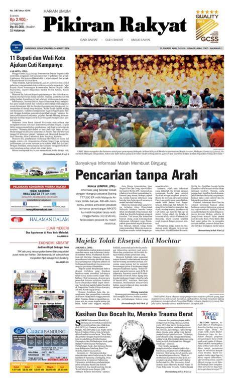 email pikiran rakyat pikiran rakyat 14 maret 2014