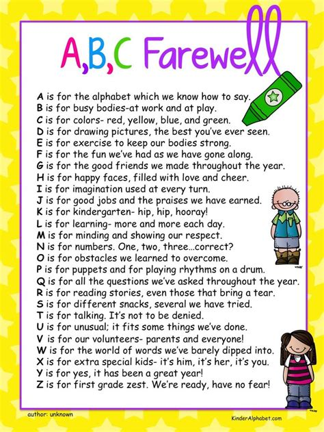 kindergarten themes for the school year end of the year activities free abc farewell note great
