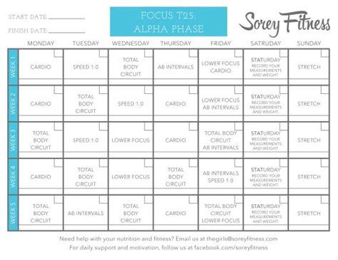 printable t25 schedule t25 schedule printable t25 calendar equipment needed