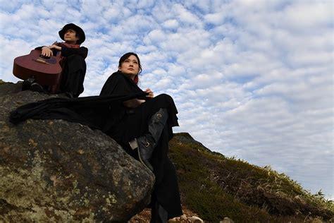 Kaos Kenji Japan kao s待望のニューアルバムから タイトル曲 amirita のミュージックビデオを公開 howls