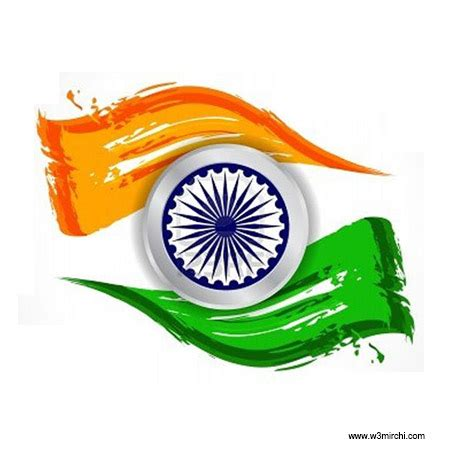 H Indian Flag Image