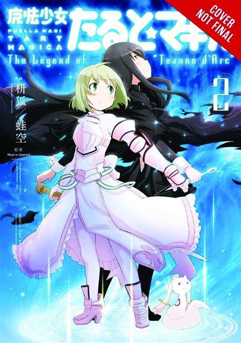 Puella Magi Tart Magica Vol 3 The Legend Of Jeanne D Arc puella magi tart magica the legend of quot jeanne d arc quot vol