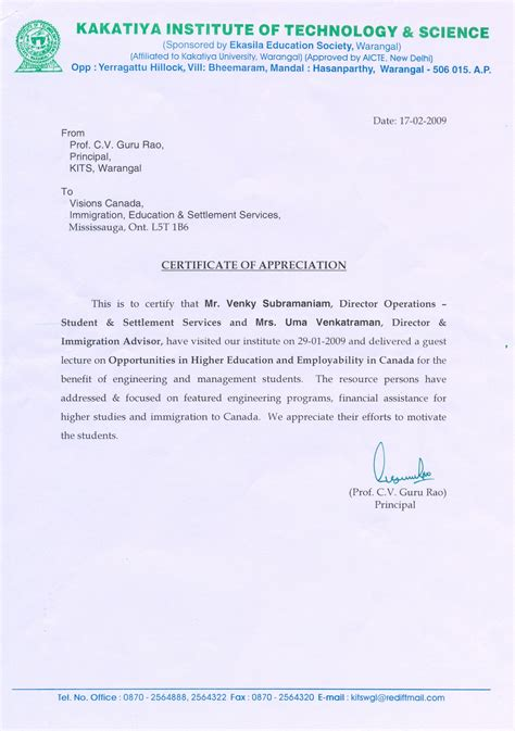 appreciation letter student affiliated institutions visions canada