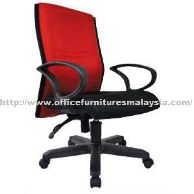 Sofa Murah Shah Alam Simple Low Back Manager Chair Pembekal Perabot Pejabat