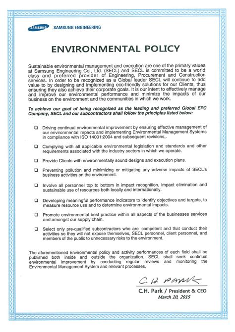 environmental policy template samsung engineering