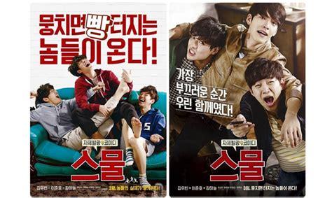 free download film drama korea terbaru 2015 download twenty 2015 drama korea terbaru