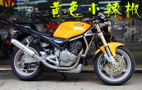 Suzuki Goose 350 For Sale Ninja250 Riders Club Topic Review Check Out This