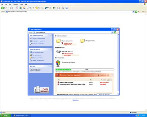 360 antivirus for pc free download full version 2014 with key antivirus 360