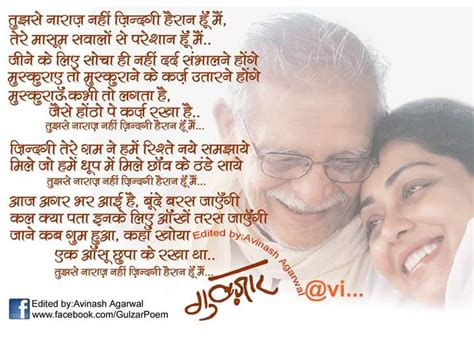 gulzar biography in hindi 129 best images about gulzar on pinterest inspirational